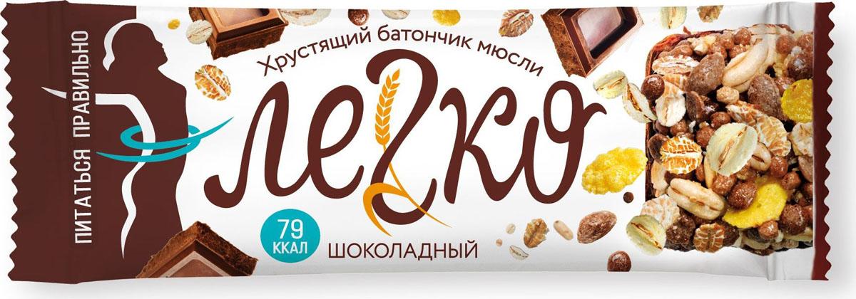 Легко батончик мюсли шоколад, 27 г42016Батончики мюсли шоколадные с шоколадной глазурью.
