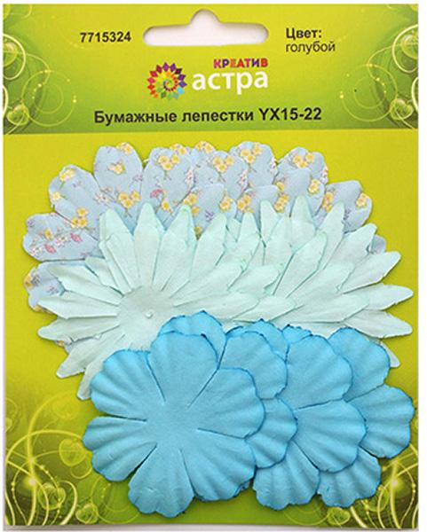 Набор декоративных лепестков Астра, цвет: голубой, 12 шт7715324_голубойНабор бумажных лепестков, из которых можно собрать эффектные цветочки для украшения. В каждом наборе по три вида форм, размеров. Расцветки в ассортименте на выбор.Диаметр лепестков: 6 см, 4,5 см. Количество: 12 шт.