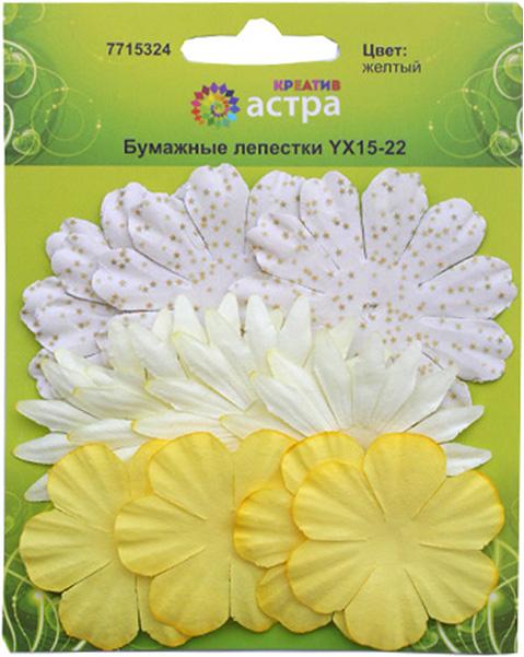 Набор бумажных лепестков, из которых можно собрать эффектные цветочки для украшения. В каждом наборе по три вида форм разных размеров. Расцветки в ассортименте на выбор.Диаметр лепестков: 6 см, 4,5 см. Количество: 12 шт.