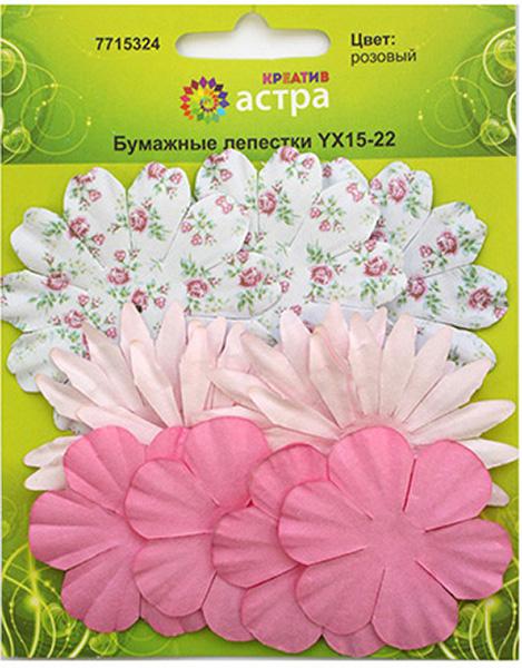 """Набор декоративных лепестков """"Астра"""", цвет: розовый, 12 шт"""