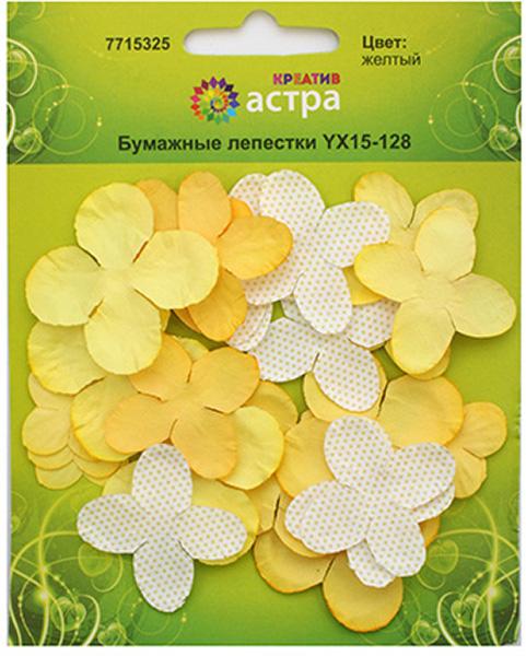Лепестки сделаны из цветной шелковичной бумаги. Могут использоваться как материал-заготовка для скрапбукинга, украшения открыток, нарядных рамок для фотографий. Расцветки в ассортименте. Диаметр лепестков: 4,5 см, 3,5 см, 2,5 см. Количество: 25 шт.