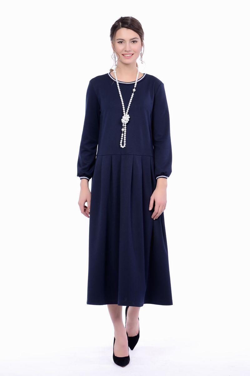 Платье женское Lautus, цвет: синий. 1153. Размер 461153