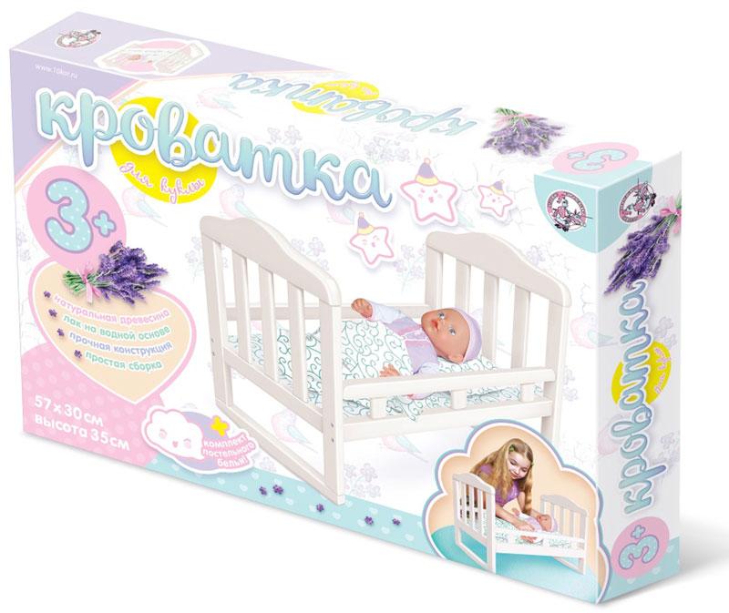 Десятое Королевство Кроватка деревянная для куклы игра десятое королевство кроватка для куклы соня 01159