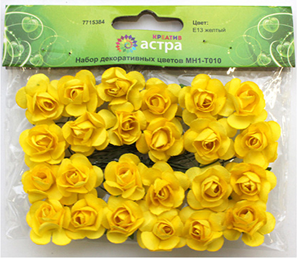 Небольшие букетики на проволочном стебельке могут использоваться в технике «скрапбукинг», а также для декорирования открыток, рамок для фотографий, в других видах творчества.Размер цветков: 2 х 2 см.В упаковке 24 цветка.