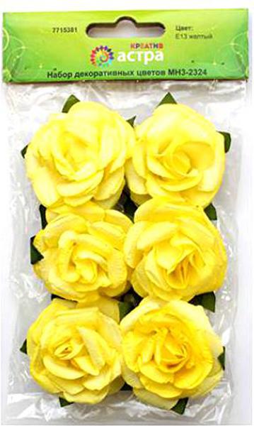 Набор декоративных цветов Астра, цвет: желтый, 4,3 х 2 см, 6 шт7715381_E13 желтыйЦветы из бумаги, со стебельком из проволоки. Назначение: скрапбукинг, создание венков, авторских новогодних украшений, оформление подарочных коробок и пакетов и многого другое.Размер: 4,3 х 2 см.В упаковке: 6 цветков.