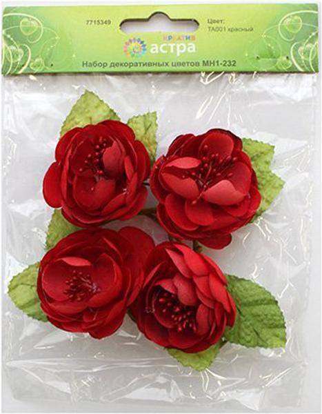 Набор декоративных цветов Астра, цвет: красный, 5 х 2,3 см, 4 шт7715349_TA001 красныйБумажные цветки с основанием в форме кольца помимо скрапбукинга, подойдут для создания гирлянд, украшения свадебного банкета и многого другого.Размер цветков: 4,5 х 2,3 см.В упаковке 4 шт.