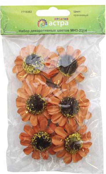 Цветочки нежных цветов изготовлены из шелковичной бумаги. Различные размеры, расцветки, формы и фактуры. Яркие детали для украшения различных авторских поделок: блокнотов и подарочных пакетов, ободков и заколок для волос и многого другого. В упаковке 6 цветов.