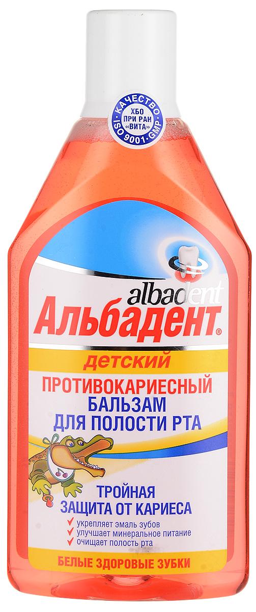 Альбадент Бальзам для полости рта противокариесный детский, 400 мл