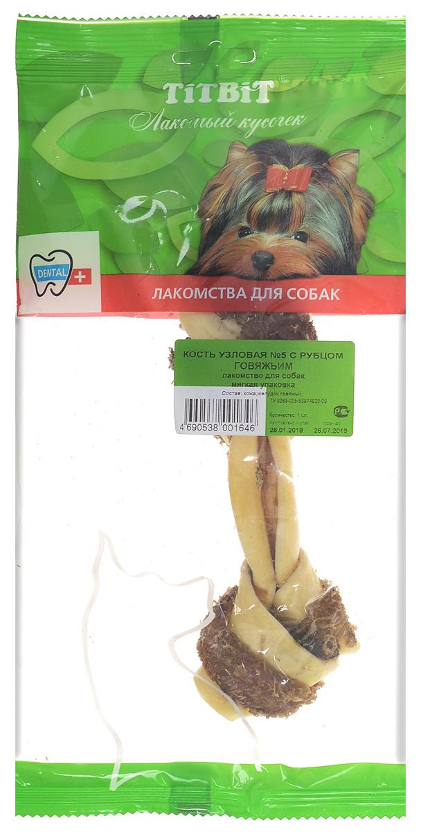 Лакомство для собакTitbit, кость узловая №5, с говяжьим рубцом