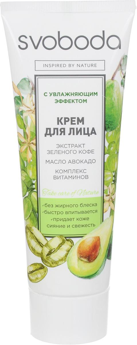 Свобода Крем для лица Увлажняющий, с экстрактом зеленого кофе, маслом авокадо и бетаином, 78 гУТ000057465Крем обеспечивает полноценный уход за кожей, сохраняя ее эластичной, нежной и молодой. Активные ингредиенты – витамин Е, провитамин В5, экстракт зеленого кофе, масло авокадо, глицерин и специальный натуральный увлажняющий компонент бетаин: увлажняют и смягчают кожу, регулируют ее водный баланс; повышают тонус, эластичность и упругость кожи, обеспечивая лифтинг-эффект; оказывают антиоксидантное действие, предохраняя от преждевременного старения.Уважаемые клиенты! Обращаем ваше внимание на то, что упаковка может иметь несколько видов дизайна. Поставка осуществляется в зависимости от наличия на складе.