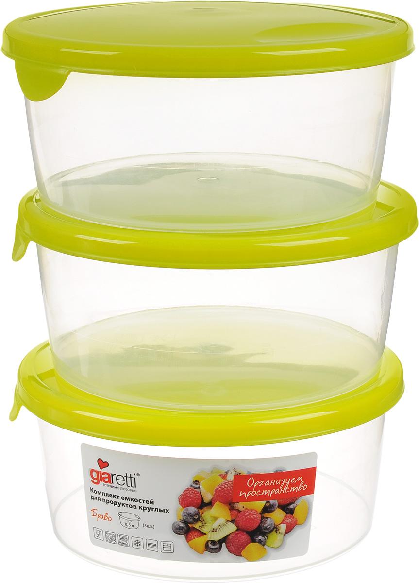 Комплект емкостей для продуктов Giaretti Браво, цвет: прозрачный, салатовый, 500 мл, 3 штGR1041_прозрачный, салатовый