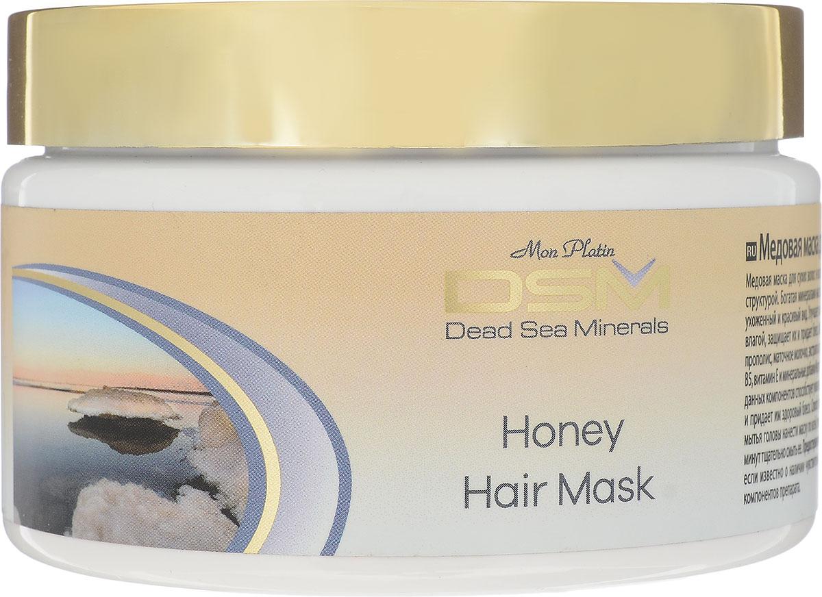 Mon Platin DSM Медовая маска для волос 250 млDSM61Маска предназначена для сухих волос и волос, поврежденных в результате вредного воздействия окружающей среды, химической завивки,горячего воздуха фена, частых окрашиваний волос. Маска насыщена Минералами (26минералов) и солью Мертвого моря, что благоприятно влияетна питание кожи головы и обеспечивает прекрасное комплексное питание для волос. Витамин «Е» - мощный антиоксидант. Он укрепляетмембраны клеток, стимулирует кожное дыхание и кровообращение, увлажняет, питает, снимает раздражение кожи головы, эффективнозащищает волосы от солнечного излучения.Прополис и мёд оказывают мягкое антисептическое действие, защищают волосы от излишней сухости, истончения, образования чешуек, а такжеусиливает рост волос. Диметикон, входящий в состав маски формирует защитный барьер, предотвращает трансдермальную потерю влаги. Онпокрывает волосы тончайшей неощутимой пленкой, которая защищает их от горячего воздуха фена и солнечного излучения. Уважаемые клиенты! Обращаем ваше внимание на то, что упаковка может иметь несколько видов дизайна. Поставка осуществляется взависимости от наличия на складе. Уважаемые клиенты! Обращаем ваше внимание на возможные изменения в дизайне упаковки. Качественные характеристики товара остаются неизменными. Поставка осуществляется в зависимости от наличия на складе.