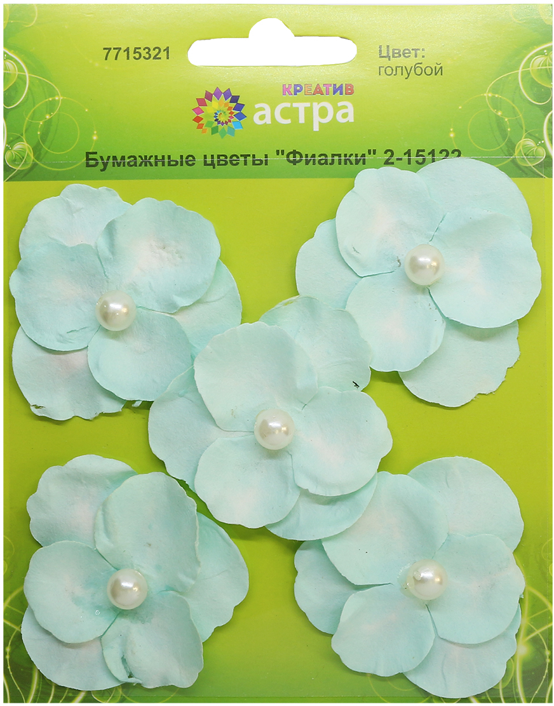 Бумажные декоративные цветы без стебелька предназначены для создания декоративных композиций в технике скрапбукинга, оформления подарочных коробок, открыток, детского творчества.Диаметр цветка: 5 см.В упаковке 5 шт.