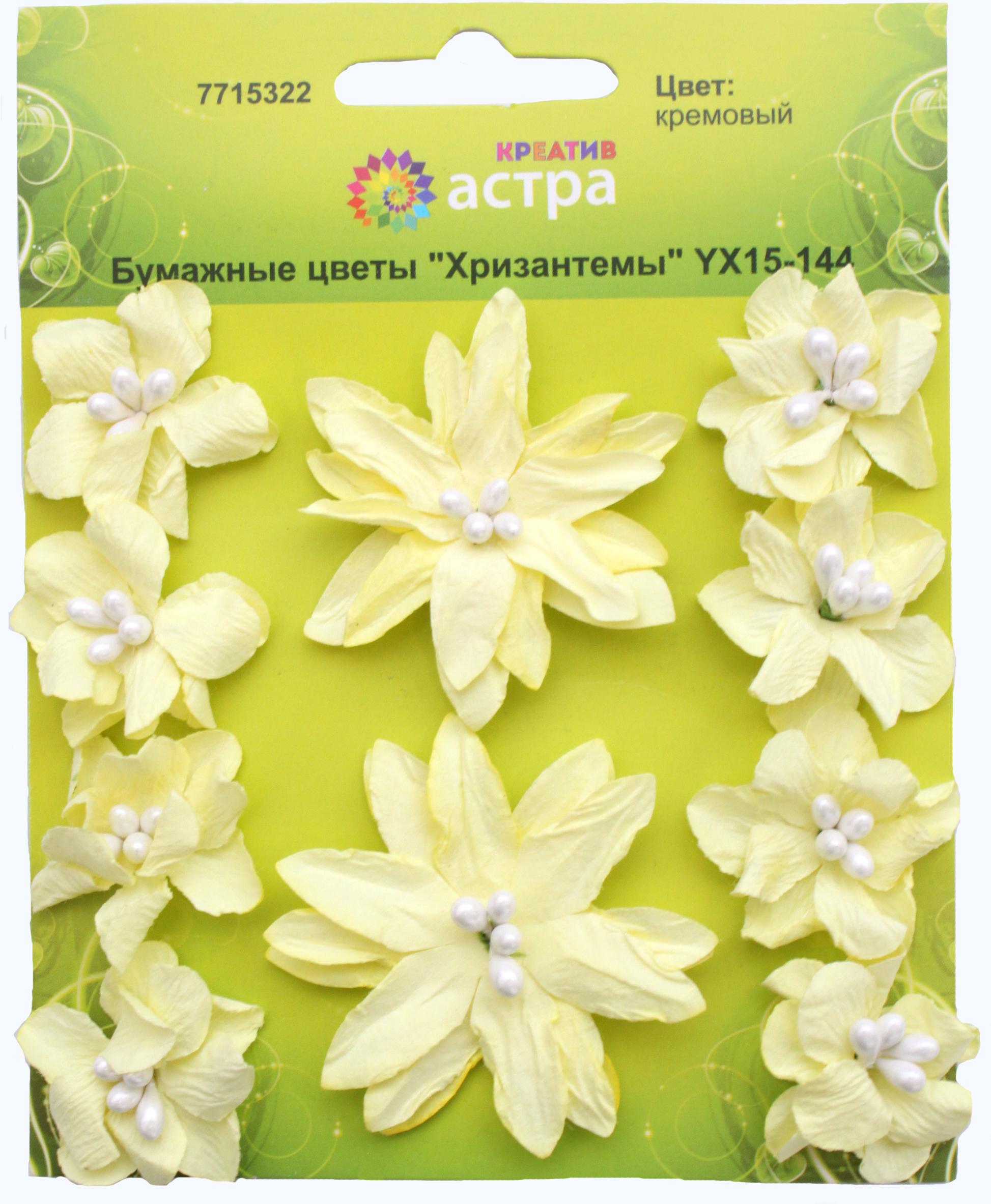 Набор декоративных цветов Астра Хризантемы, цвет: кремовый, 3 х 5 см, 10 шт7715322_кремовыйХризантемы изготовлены из шелковичной бумаги. Бумажные цветы - популярное и недорогое украшение в скрапбукинге и других творческих техниках. Диаметр цветков: 3 см, 5 см.В наборе 10 шт.