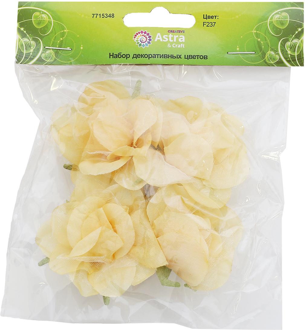 Бумажные цветки с воздушными полупрозрачными лепестками на коротком проволочном стебельке подойдут для работы в технике скрапбукинга, декорирования открыток, рамок для фотографий, других видах творчества.Размер: 5,5 х 2,5 см.В упаковке 4 цветка.
