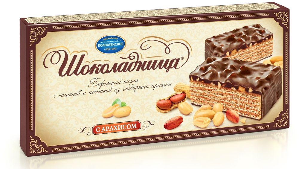 Шоколадница Торт вафельный с арахисом, 270 г4601347000775Вафельный торт с начинкой и посыпкой из отборного арахиса, покрытый темной глазурью. Всеми любимое сочетание яркого вкуса арахиса, хрустящих вафель и шоколадных ноток.