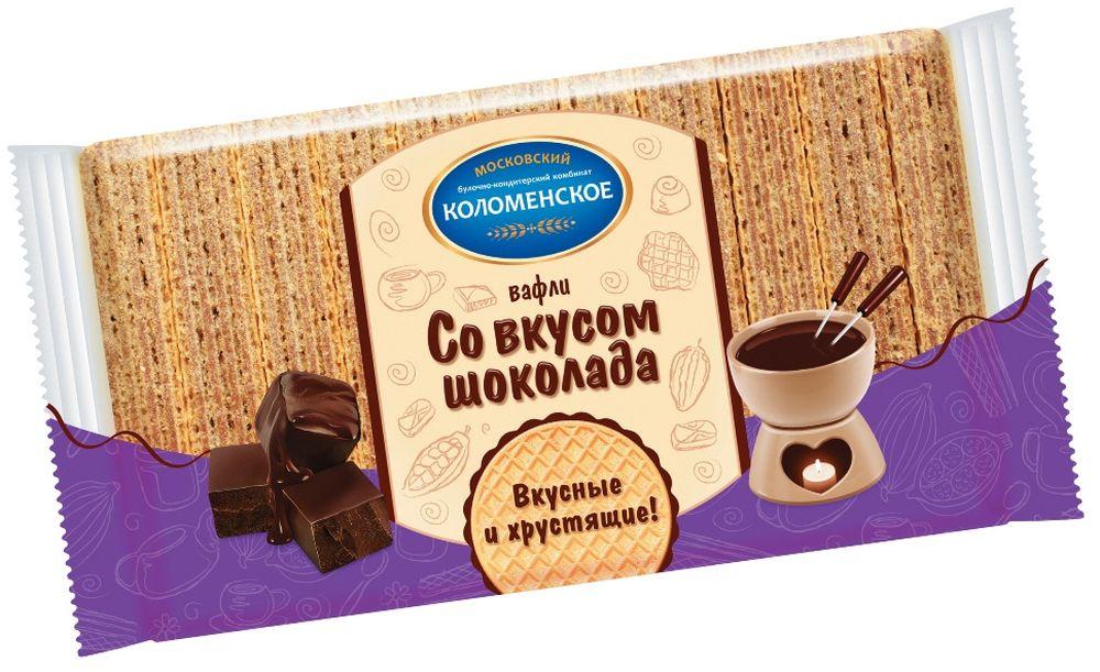 Коломпенское Вафли шоколадный вкус, 220 г брянконфи сливочные вафли 220 г