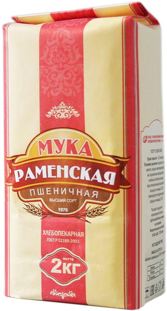 Раменская мука пшеничная хлебопекарная высший сорт, 2 кг пудовъ мука пшеничная хлебопекарная высший сорт для хлебопечки 1 кг