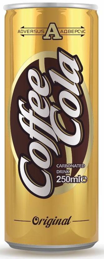 Coffe-Cola Напиток ароматизированный сильногазированный, 250 мл4660013470052Кофе - кола сильногазированный безалкогольный напиток . Эксклюзивный дизайн. Запатентованный оригинальный вкус. Европейские ингредиенты. Тонизирующий эффект без таурина. Природный энергетик.