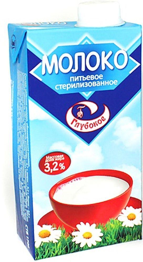 Глубокое Молоко питьевое стерилизованное 3,2% , 1 л молочная продукция фрутоняня молоко питьевое ультрапастеризованное 2 5
