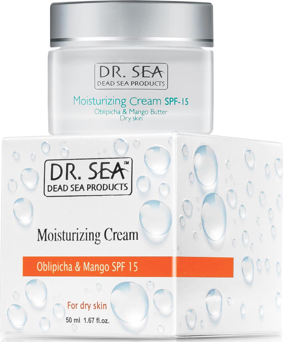 Dr.Sea Увлажняющий крем для лица с маслом облепихи и экстрактом манго SPF15, 50 мл
