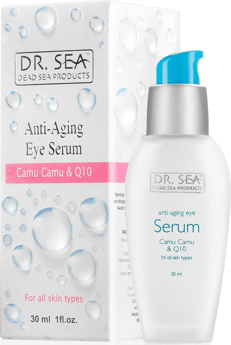 Dr.Sea Антивозрастная сыворотка для глаз с каму-каму и Q 10, 30 мл сыворотки dr sea анти возрастная сыворотка для глаз с каму каму и q 10
