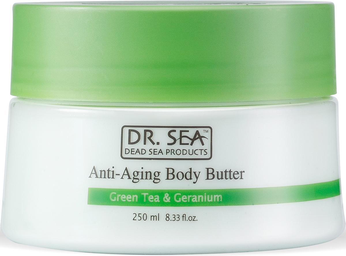 Dr.Sea Масло для тела против старения-зеленый чай и герань, 250 мл225Ежедневное применение масла для тела Dr. Sea позволяет коже эффективно противостоять процессу старения, повышает ее эластичность и упругость. Содержит минералы Мертвого моря, натуральные эфирные и растительные масла, а также витамины C и E, жирные кислоты омега-3 и омега-6. Способствует предотвращению растяжек, рекомендуется к применению в период диеты или беременности.Способ применения: после каждого принятия ванны или душа наносите на кожу массирующими движениями и втирайте до полного впитывания.Основу косметики Dr. Sea составляют минералы, грязи и органические вытяжки Мертвого моря, а также натуральные растительные экстракты. Косметические средства Dr. Sea разрабатываются и производятся исключительно на территории Израиля в новейших технологических условиях, позволяющих максимально раскрыть и сохранить целебные свойства природных компонентов. Ни в одном из препаратов не содержится парааминобензойная кислота (так называемый парабен), а в составе шампуней и гелей для душа не используется Sodium Lauryl Sulfate. Уникальность минеральной косметики Dr. Sea состоит в том, что все компоненты, входящие в рецептуру, натуральные. Сочетание минералов, грязи, соли и других натуральных составляющих, усиливают целебное действие и не дают побочных эффектов. Характеристики:Объем: 250 мл. Производитель: Израиль. Товар сертифицирован.
