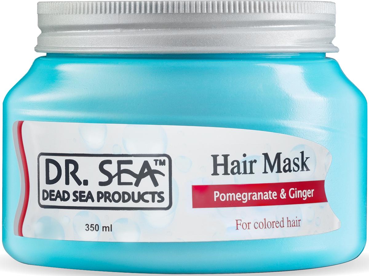 Dr.Sea Маска для волос с гранатом и имбирем,350 мл
