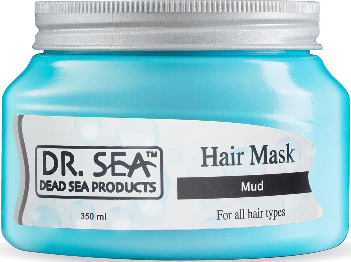 Dr.Sea Грязевая маска для волос,350 мл