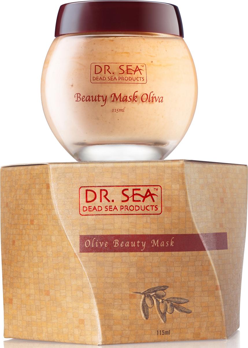 Dr. Sea Маска красоты для лица Олива, 115 мл