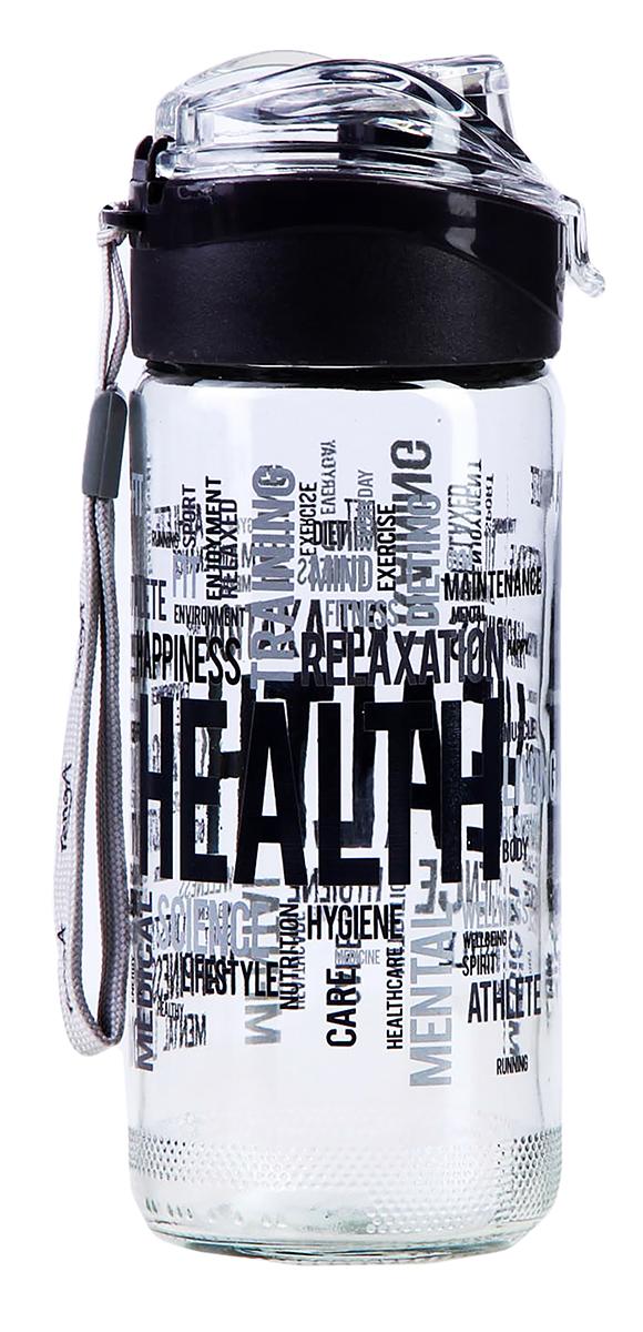 Бутылка Renga Лия, цвет: черный, 500 мл. 29365622936562-черныйОт качества посуды зависит не только вкус еды, но и здоровье человека. Бутылка-товар, соответствующий российским стандартам качества. Любой хозяйке будет приятно держать его в руках. С нашей посудой и кухонной утварью приготовление еды и сервировка стола превратятся в настоящий праздник.