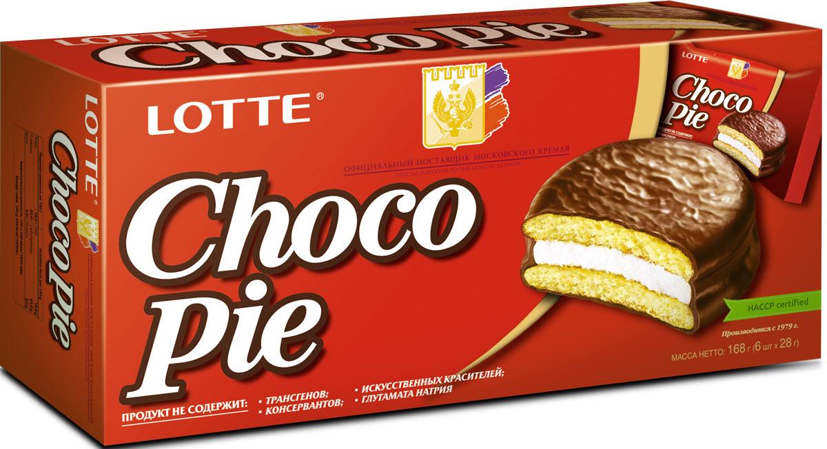 Lotte Choco Pie печенье прослоенное глазированное, 168 г lotte 72
