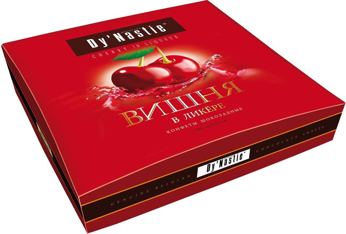 Династия Вишня в ликере шоколадные конфеты, 145 г13.30.26Шоколадные конфеты с начинкой из цукатов вишни в густом сиропе с добавлением ликера. В 100 г продукта содержится: белки - 4,5 г; жиры - 39 г; углеводы - 49 г.