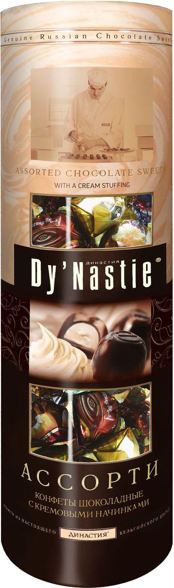 Династия Ассорти с кремовыми начинками шоколадные конфеты, 198 г династия лимончелло шоколадные конфеты 145 г