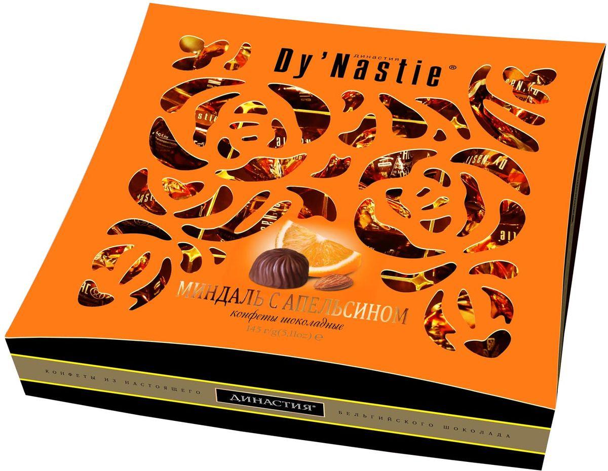 Династия Миндаль с апельсином шоколадные конфеты, 145 г династия ананасы в шампанском шоколадные конфеты 195 г