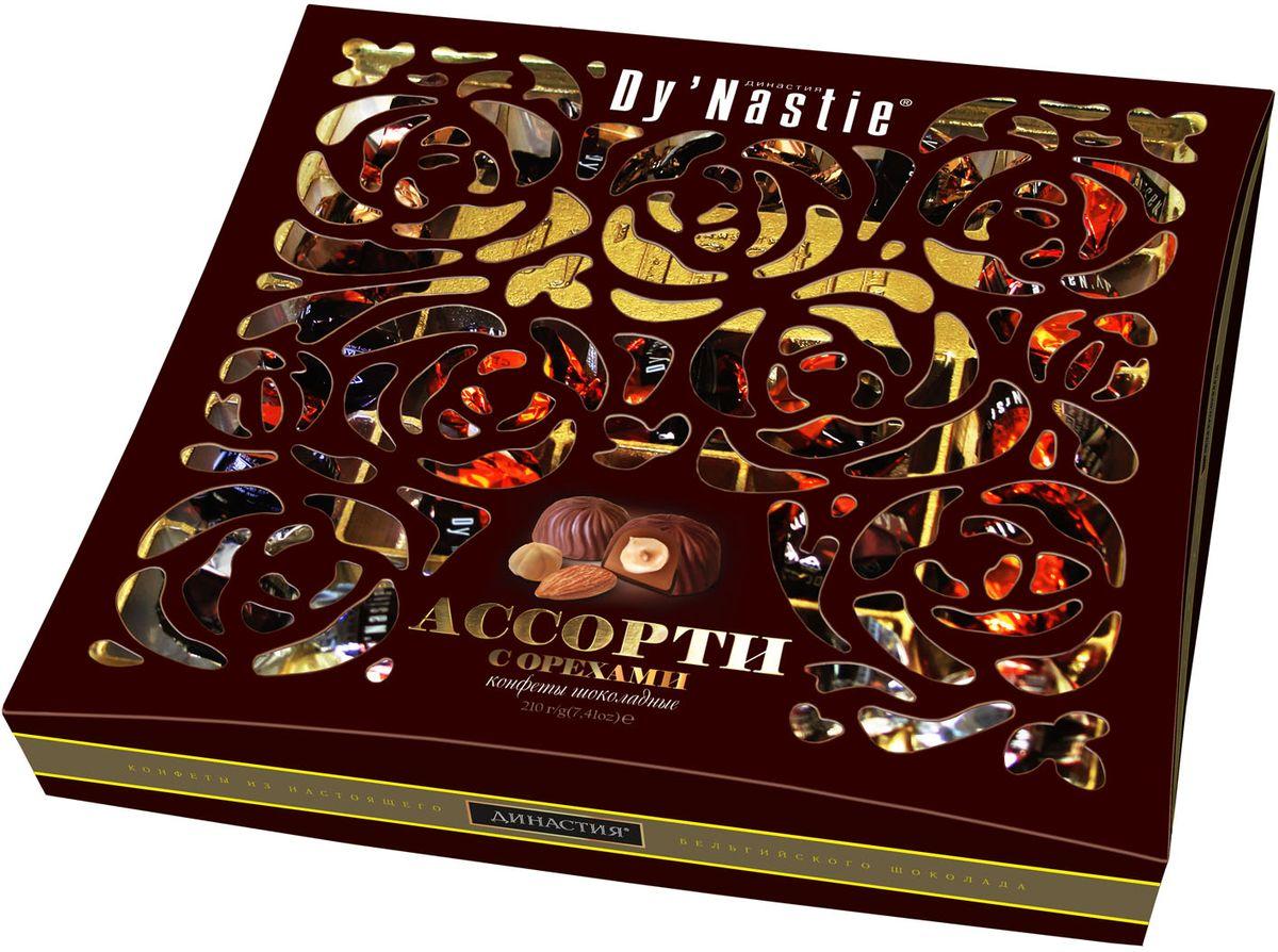 Династия ассорти конфет с орехами в темном шоколаде, 210 г vobro frutti di mare набор шоколадных конфет в виде морских ракушек 175 г