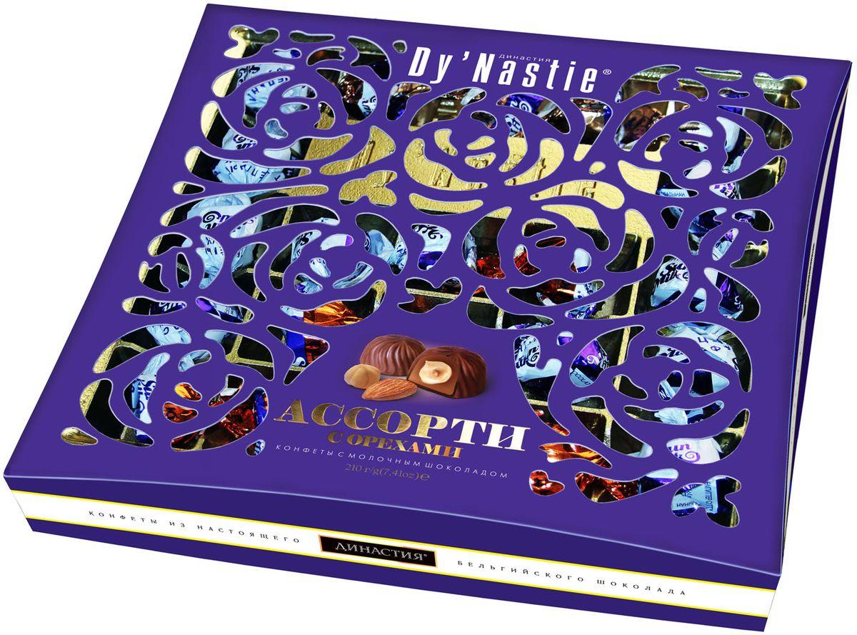 Династия ассорти конфет с орехами в молочном шоколаде, 210 г лукашинские варенье клубничное 450 г