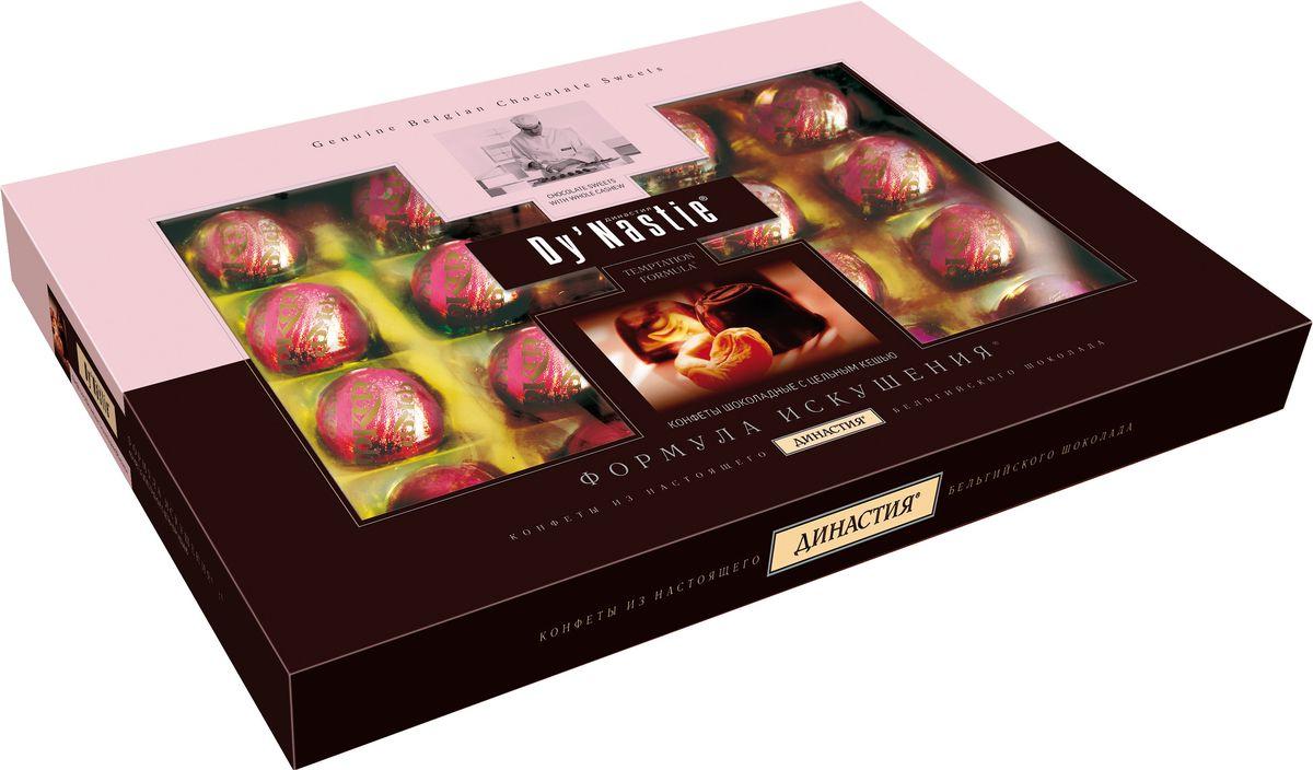 Династия Формула искушения с кешью шоколадные конфеты, 180 г шоколадные годы конфеты ассорти 190 г