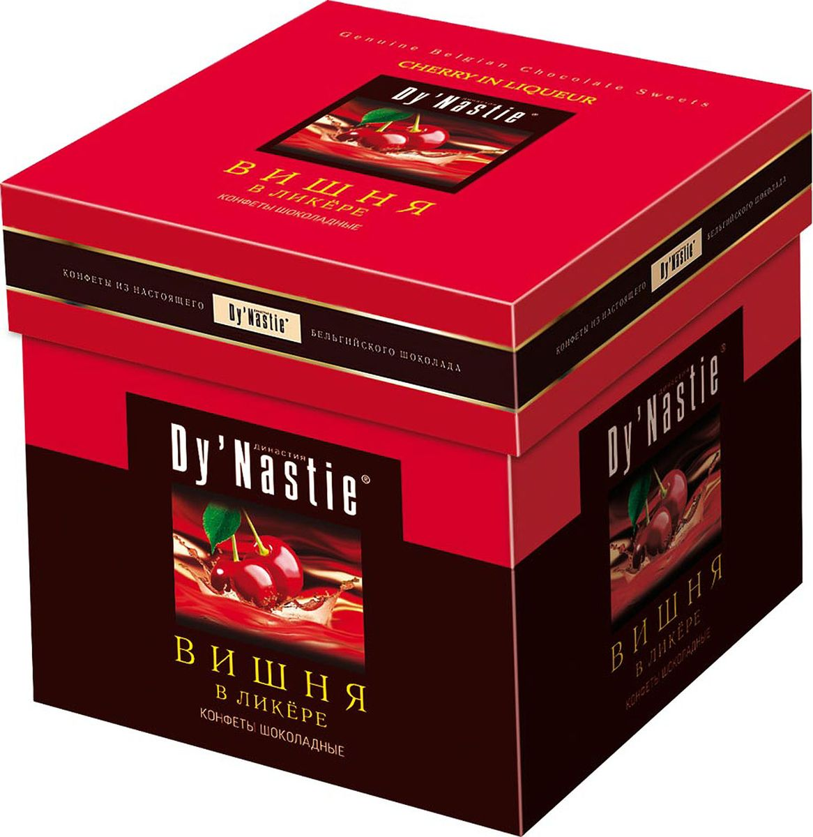 Династия Вишня в ликере шоколадные конфеты, 105 г merci crocant конфеты 125 г