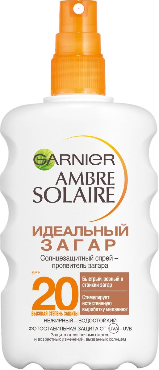 Garnier Ambre Solaire Спрей для тела Идеальный загар солнцезащитный, SPF 20, 200 мл