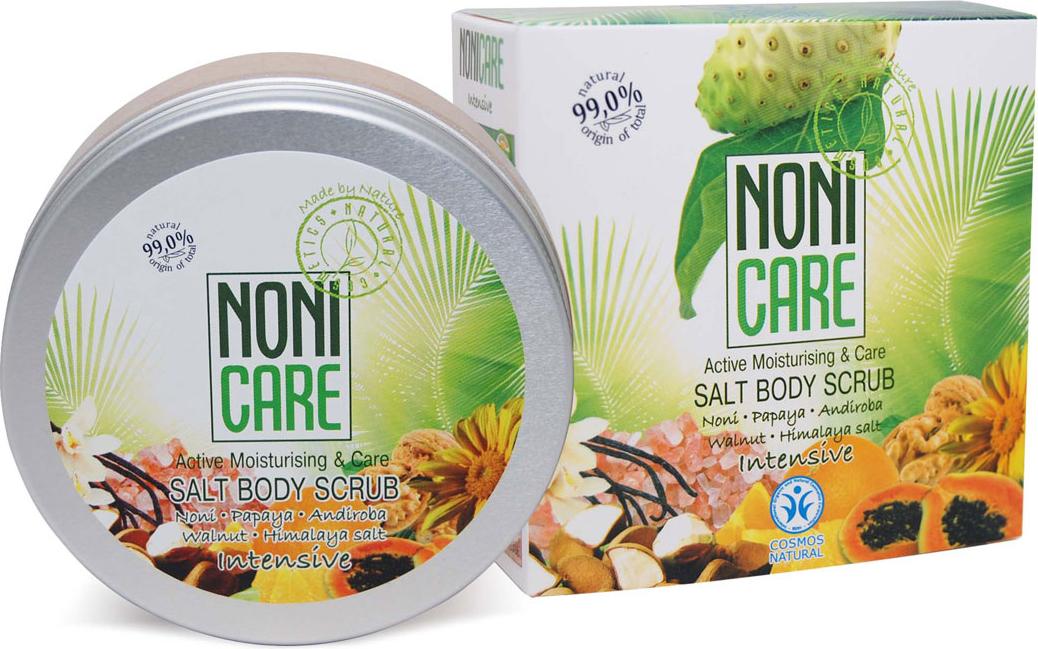 Nonicare Скраб для тела Гималайская соль Salt Body Scrub Intensive, 200 мл моделирующие масло для тела nonicare моделирующие масло для тела