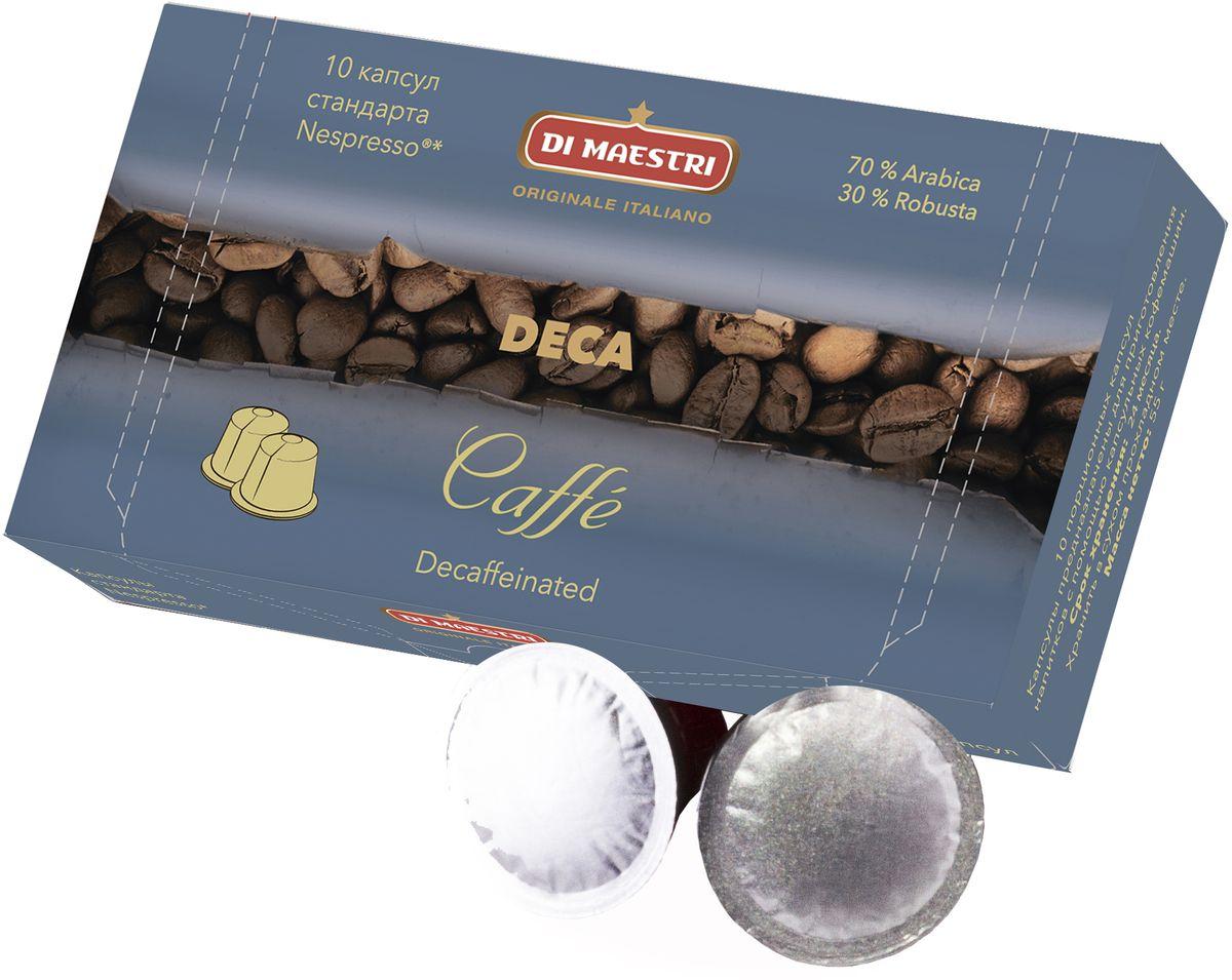 Di Maestri Deca кофе в капсулах, 10 шт кофе зерновой di maestri colloseo