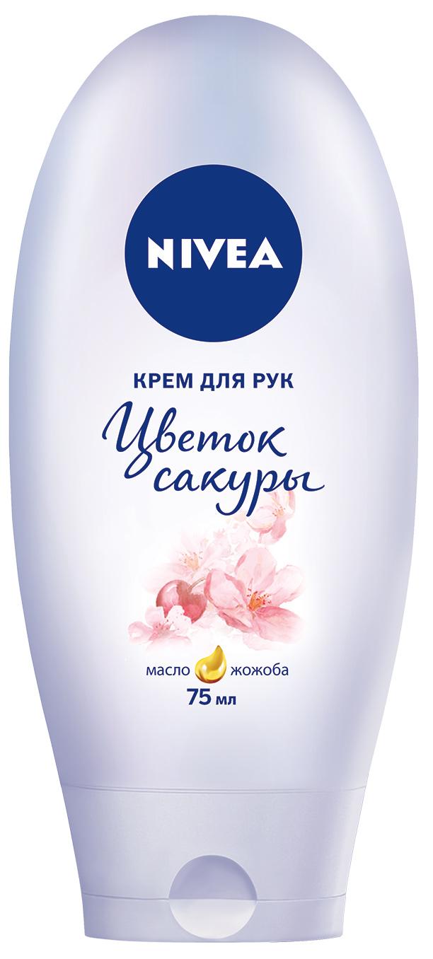 Nivea Крем для рук Цветок сакуры, 75 мл nivea гель для душа жемчужины масел цветок сакуры 250 мл