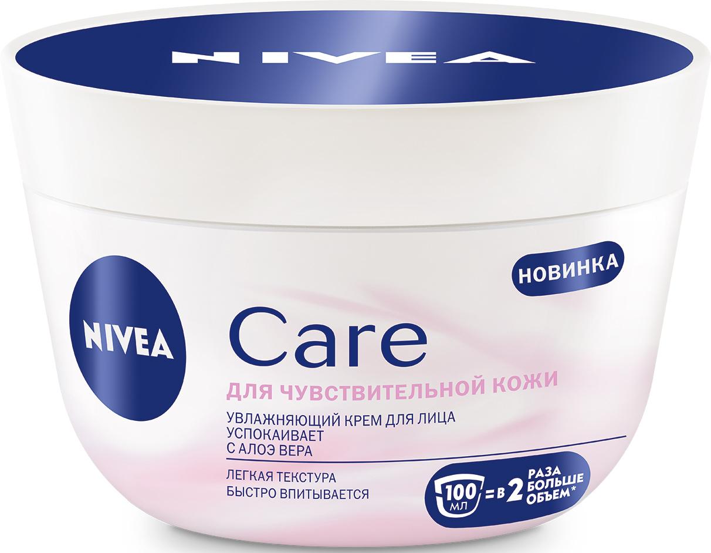 Nivea Крем дневной увлажнение и питание для чувствительной кожи, 100 мл80196NIVEA представляет Care – крем с легкой текстурой, который одновременно увлажняет и интенсивно питает кожу, быстро впитывается и не оставляет жирного блеска! Благодаря легкой и эффективной формуле с маслом Ши увлажняющий крем Care моментально впитывается и прекрасно подходит для всех типов кожи. Ваша кожа нежная и увлажненная на весь день без ощущения жирности. Как это работает Масло Ши (Карите) известно своими питательными и защитными свойствами: интенсивно питает и быстро впитывается бережно заботится о коже способствует регенерации защищает от негативных факторов внешней среды. Увлажняющий крем Care доступен в объеме 100 мл.Увлажнение и интенсивное питание без жирного блеска Крем с легкой текстурой быстро впитывается С Маслом ШиКожа нежная и увлажненная на весь день В 2 раза больше объем (100 мл)