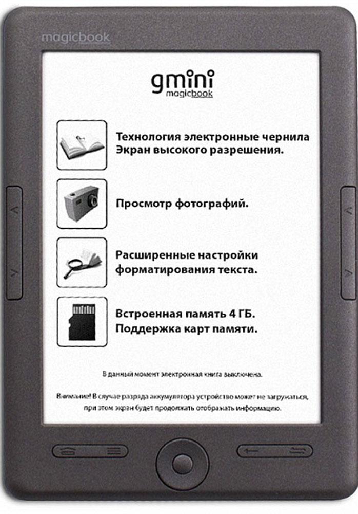 Gmini MagicBook W6HD, Black электронная книга534300Электронная книга Gmini MagicBook W6HD оснащена 6-дюймовым E-Ink HD - экраном с разрешением 1024х758 пикселей. Экран сконструирован таким образом, что не напрягает глаза, даже если вы долго читаете. Книга воспроизводит тексты в большинстве популярных форматов, таких как EPUB, FB2, PDF. Объем встроенной памяти составляет 4 ГБ, но его можно расширить с помощью карты microSD, тогда все ваши любимые произведения будут под рукой. Устройство оборудовано программой для просмотра изображений. Вы сможете просматривать фотографии или картинки в форматах JPG, GIF, PNG, BMP.