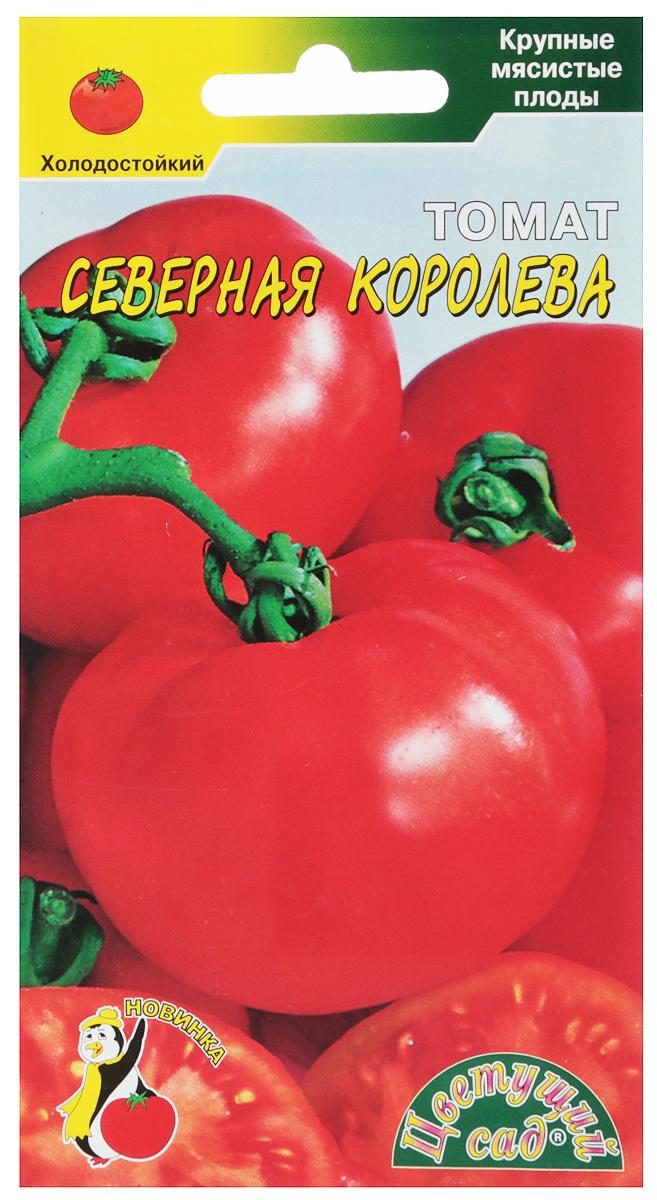 Холодостойкий, ультраскороспелый сорт для открытого и защищенного грунта. Период от всходов до созревания 100-105 дней. Растение детерминантного типа, компактное, высотой 50-60 см.  Плод плоскоокруглой формы, красной окраски, массой до 150 гр., отличных вкусовых качеств.  Ценность сорта: холодостойкость, компактность, дружное созревание плодов, устойчивость к основным заболеваниям томата.  Томаты выращивают рассадным способом. Перед посевом семена обеззараживают в растворе марганцовокислого калия, промывают чистой водой, замачивают. Глубина заделки семян не более 0,5 см. При температуре 18-25°С всходы появляются через 5-6 суток. В фазе 1-2 настоящих листьев проводят пикировку. Дальнейший уход заключается в подкормках минеральными удобрениями, поливах, рыхлении почвы, закаливании. В грунт рассаду высаживают в конце мая начале июня, когда минует угроза заморозков, в фазе цветения первой кисти. Возраст растений 60-65 суток. В каждую лунку при посадке вносят горсть перегноя и проводят обильную влагозарядку. В течение лета необходимы нечастые, но обильные поливы и подкормки. Товар сертифицирован.   Уважаемые клиенты! Обращаем ваше внимание на то, что упаковка может иметь несколько видов дизайна. Поставка осуществляется в зависимости от наличия на складе.