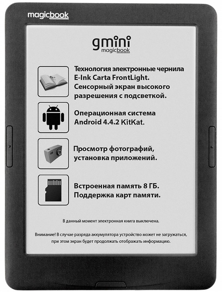 Gmini MagicBook A62LHD, Black электронная книга