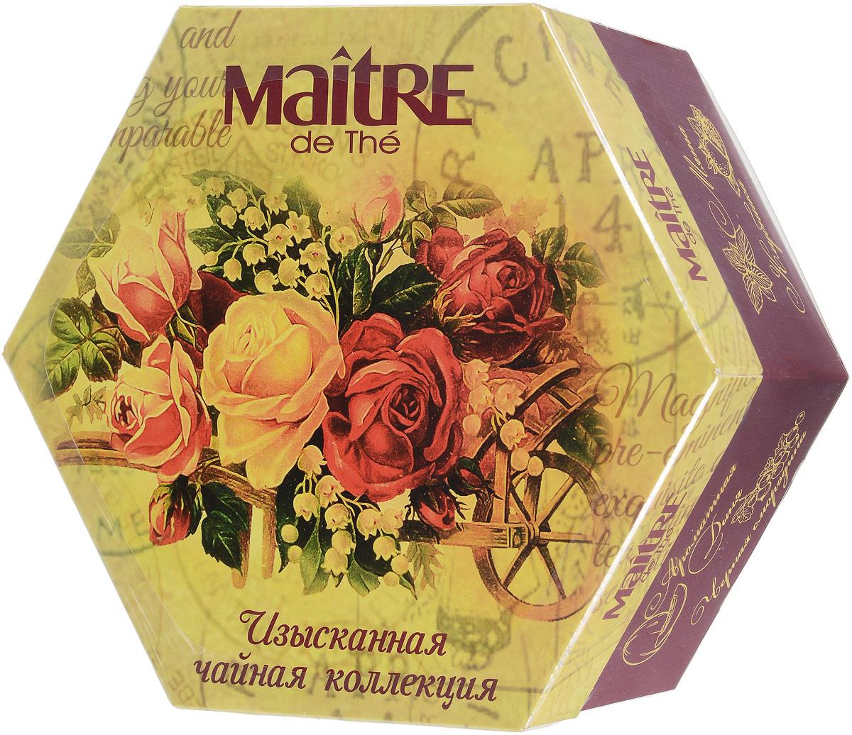 Maitre Розы Изысканная чайная коллекция набор чая в пакетиках, 60 штбаж003_розыОригинальная картонная шестигранная упаковка с ярким дизайном с розами скрывает в себе Изысканную чайную коллекцию от Maitre de The. В состав набора входит пакетированный чай в металлизированных конвертах, 12 вкусов черного и зеленого чая из Регулярной коллекции:Зеленый чай: лотос и роза, жасмин, малина, клубника, лайм, мята;Черный чай: клубника со сливками, мятная ваниль, лимонный бурбон, ароматная дыня, бергамот, черная смородина.Всё о чае: сорта, факты, советы по выбору и употреблению. Статья OZON Гид