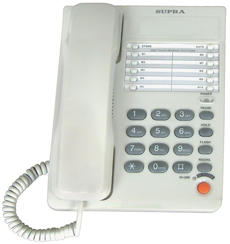 цена на Supra STL-331, Grey телефон