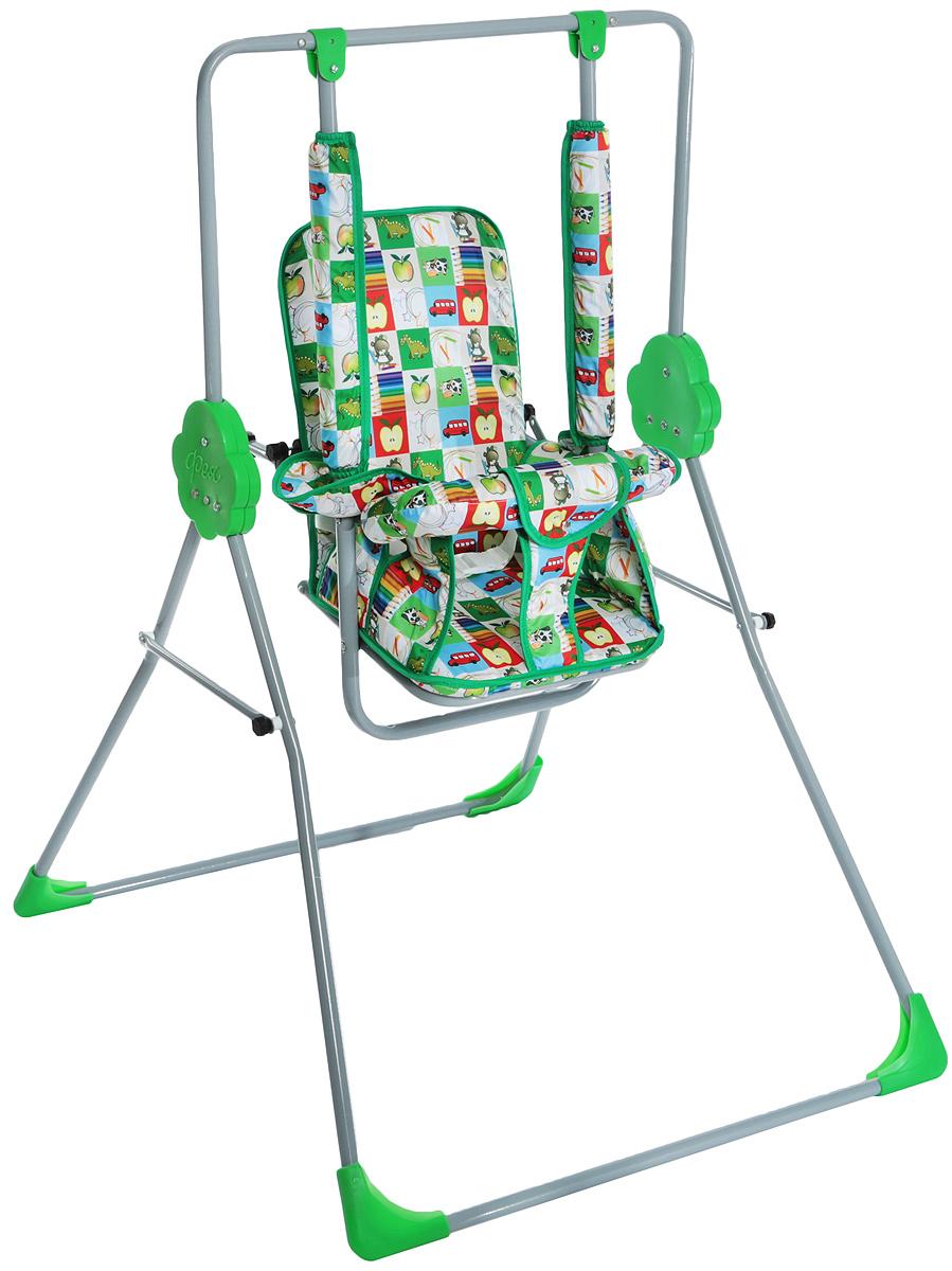 Фея Качели детские Малыш Клоуны цвет зеленый, серый